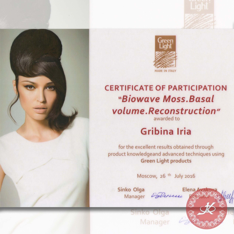 Вакансии стилиста в салонах работающих на косметике секси хаир